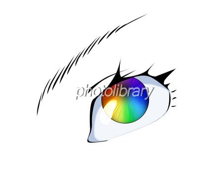 虹色の瞳のイラスト イラスト素材 1393052 フォトライブラリー