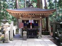 Koyasan Okunoin of sweat Jizo Stock photo [1386651] Wakayama
