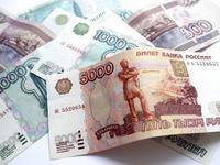 Russia bill Stock photo [1388423] Ruble