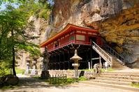 Itarutani cave Bishamondo Stock photo [1390147] Itarutani