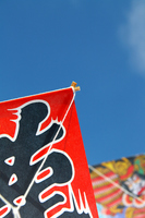 Sum kite and an empty play Dragon New Year New Year Stock photo [1390959] Kite