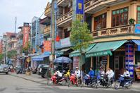 Vietnam Lao Cai Stock photo [1390998] Vietnam