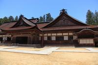 Koyasan Sohonzankongobuji Stock photo [1393089] Wakayama