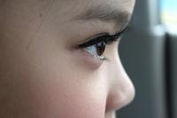 Profile Stock photo [1395036] Girl