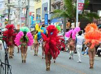 Naha festival samba parade Stock photo [1398531] Naha