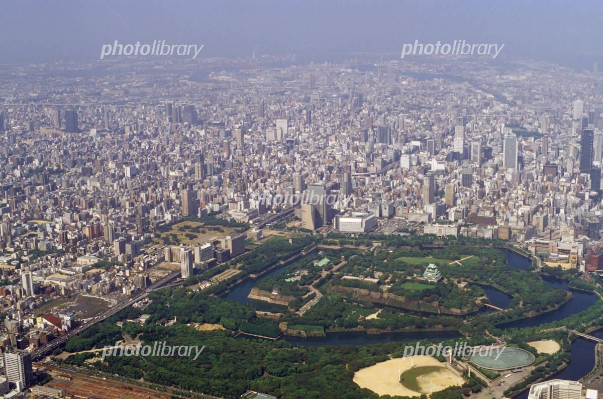 Osaka Castle Osaka Prefectural Office Aerial Photo