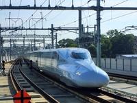 Kyushu Shinkansen N700 system Stock photo [1481521] Railway