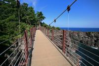 Kadowaki suspension bridge Stock photo [1485941] Kadowaki