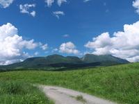Road to Kujusan Stock photo [1488544] Kujusan