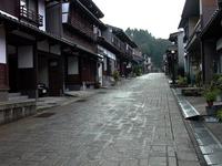 Etchuyatsuo Stock photo [1490705] Yao