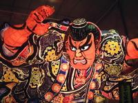 Nebuta Festival Stock photo [1490981] Aomori