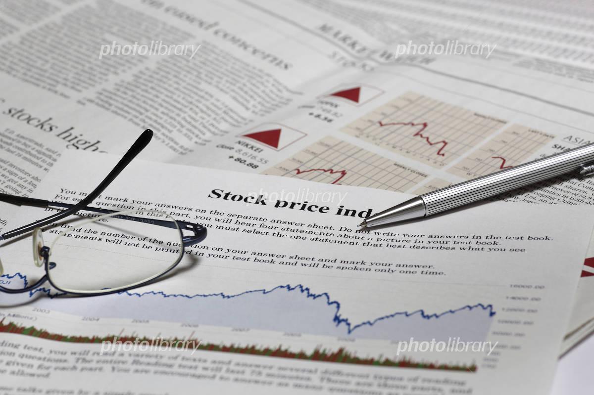 Stock prices Photo