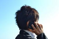 Businessman to call Stock photo [1585510] Phone