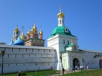 Toroitsu~e-Sergiyev Abbey Stock photo [1589620] Toroitsu~e-Sergiyev