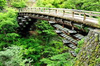 Kai Saruhashi Stock photo [1590623] Bridge