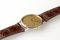 Luxury watches Stock photo [1590675] Luxury