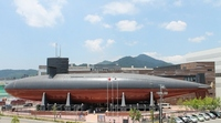 Whale Museum of iron in Hiroshima Prefecture Kure Stock photo [1591237] Hiroshima