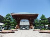 Kanazawa Station Drum Gate Stock photo [1592311] Kanazawa