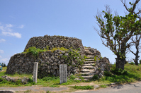 Court Sheng Stock photo [1595668] Okinawa