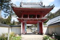 Dainichi-ji bell tower Stock photo [1596055] Shikoku