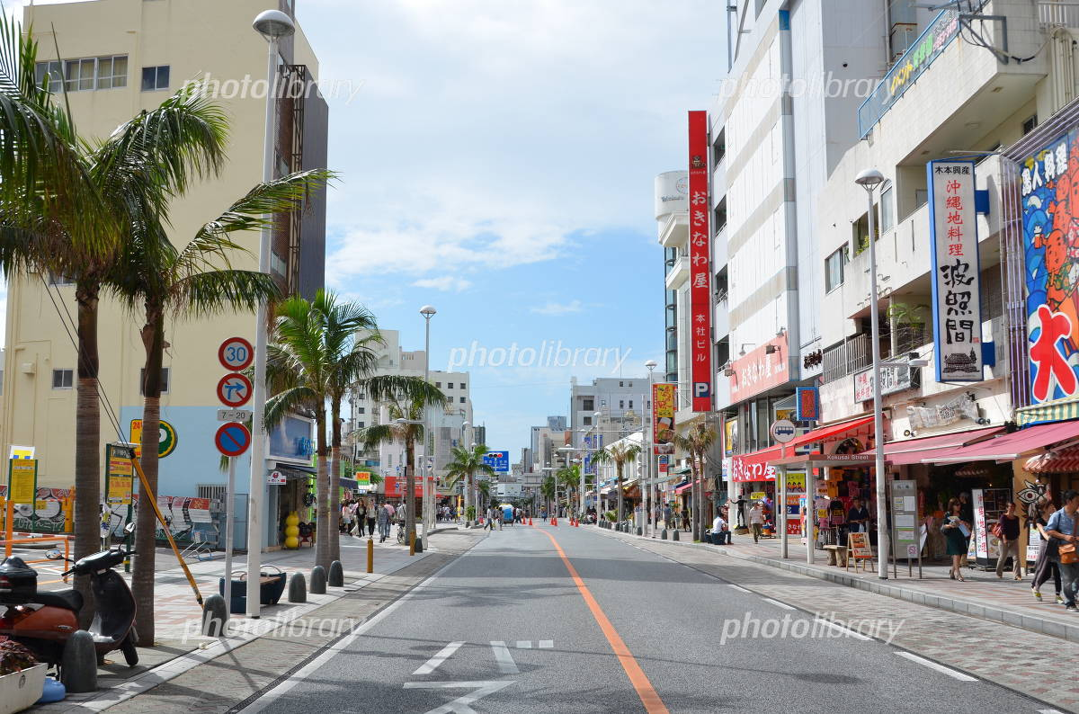 Kokusai Street Photo