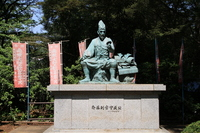 Image of Saito Betto JitsuSakari public Stock photo [1689621] Saitama