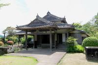 �� Museum OBI