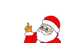 Santa Claus [1690414] An