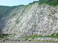 Bedrock of Fukushima Prefecture Abukuma-do Stock photo [1690440] Abukuma