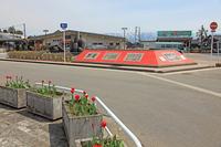 JR Fukumitsu Station Stock photo [1694175] Fukumitsu