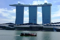 Marina Bay Sands Stock photo [1695455] Singapore