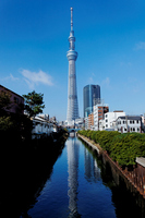 I face the Tokyo Sky Tree autumn of blue sky spread than Jitsuken Bridge Stock photo [1695572] Landscape