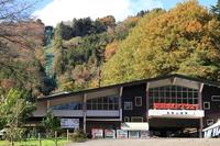 Hodosan ropeway station of landscape Stock photo [1696371] Saitama