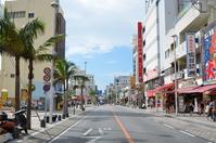 Kokusai Street Stock photo [1696869] Kokusai