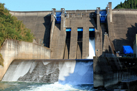 Midorikawa Dam. Stock photo [1697151] Dam