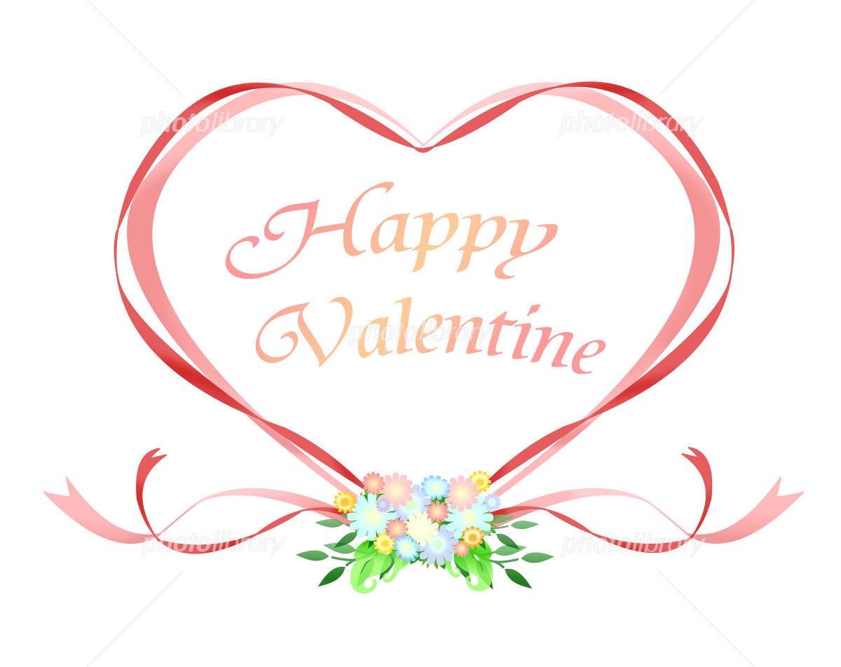 Valentine's card イラスト素材