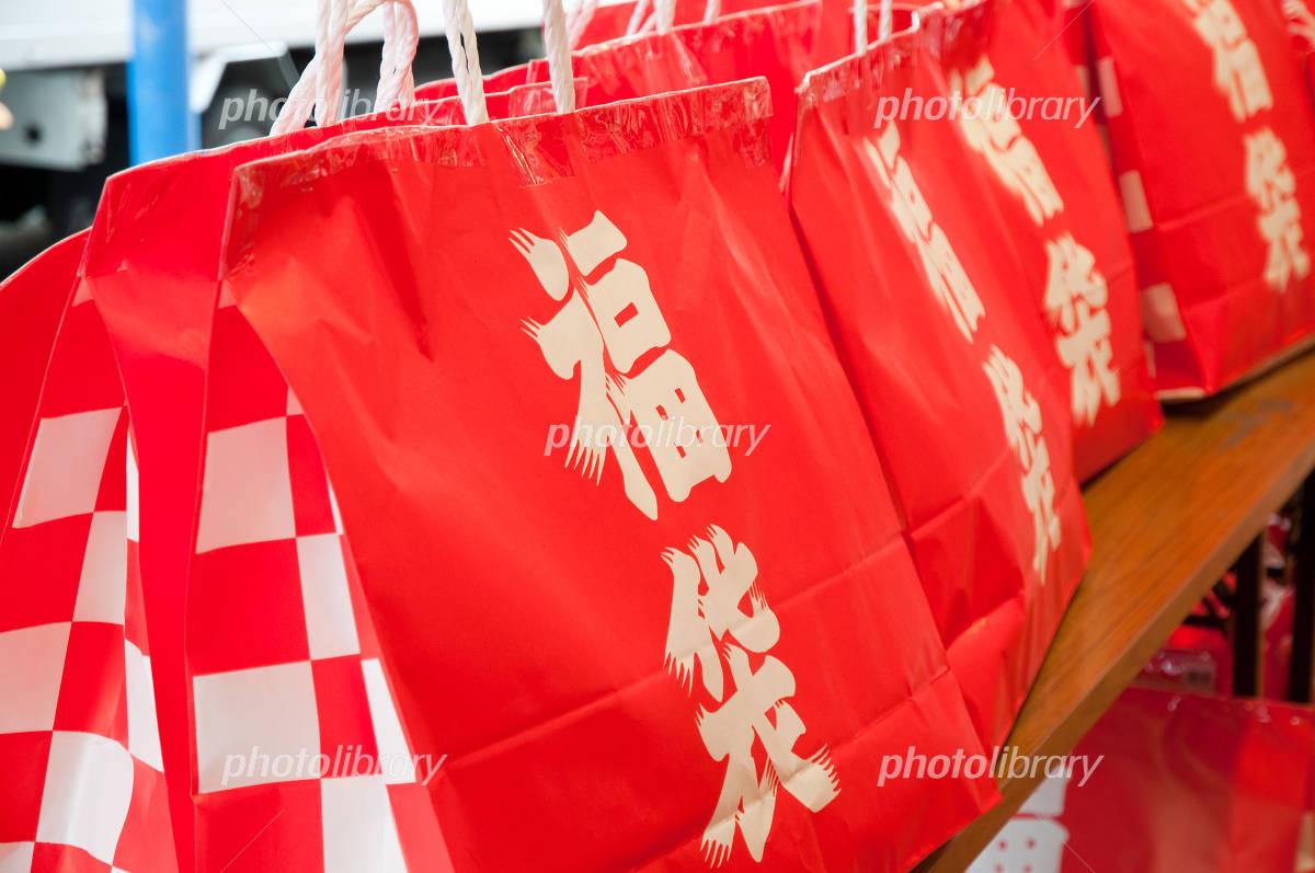 Lucky bag Photo