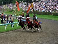 Soma field Umaoi (armor horse racing) stock photo