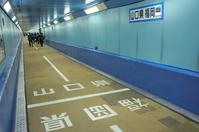 Border between prefectures Stock photo [1764668] Barrier