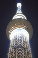 Tokyo Sky Tree Lighting Stock photo [1764985] Tokyo