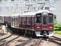Hankyu train Stock photo [1768984] Hankyu