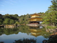 Kinkaku-ji stock photo