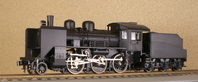 1/80 model that mimics the C56 steam locomotive of the former Japan National Railways Stock photo [1769109] Former