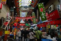 Osaka Kuromon market Stock photo [1770279] Osaka