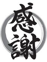 Calligraphy thank logo [1775691] Calligraphy