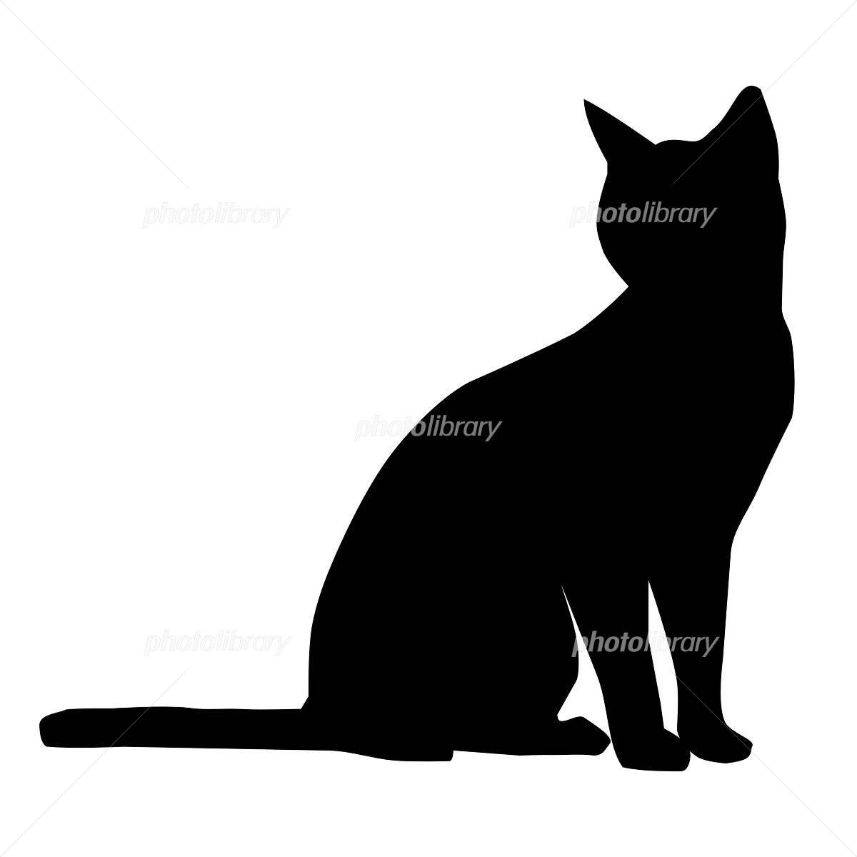 猫シルエット イラスト素材 ... : 動物 シルエット イラスト : イラスト