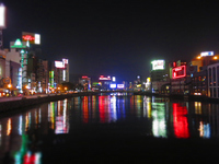 Neon diorama-style Fukuoka sandbar Stock photo [1865519] Kyushu