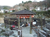 Hot water of Shuzenji Onsen Tocco Stock photo [1873495] And