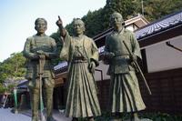 Bronze statue of Yoshida Shoin, Takasugi Shinsaku-Kusaka GenMizuho Stock photo [1876991] Yoshida