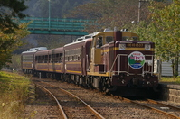 Truck train of Watase valley Tetsumichi Stock photo [1877437] Watase
